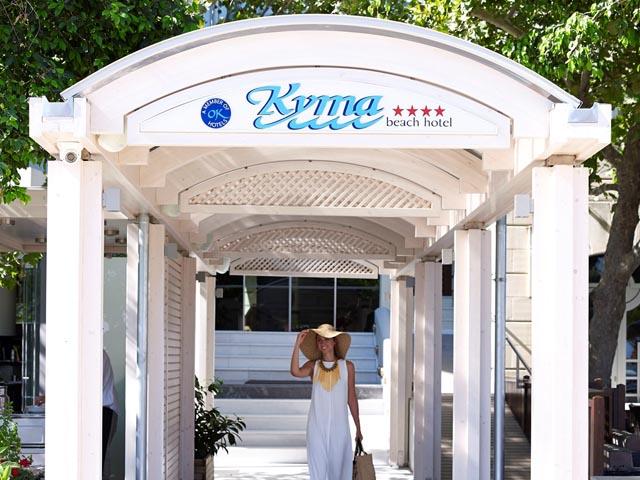 Kyma Suites Beach Hotel: