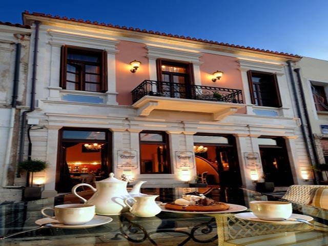 Civitas Rethymnae Boutique Hotel & Residences