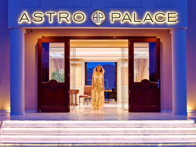Astro Palace Hotel & Suites SantoriniEntrance