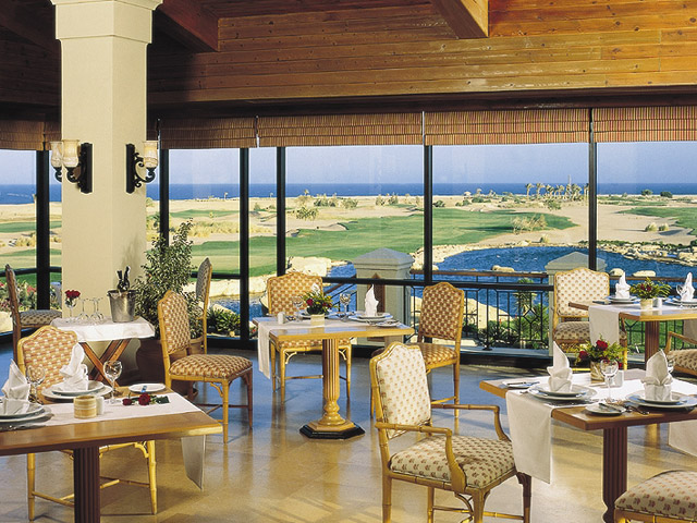 La Residence Des Cascades Resort - Dunes Restaurant