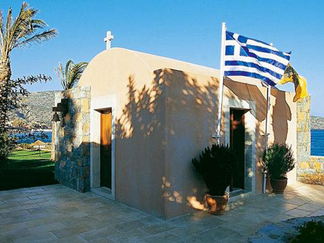 Blue Palace Resort & Spa: Private Chapel Of Agios Titos