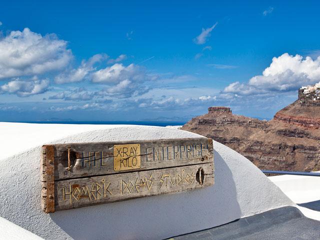 Homeric Poems: Entrance