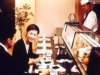 Regal Shanghai East Asia HotelYoyogi Japanese Restaurant