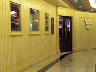 Plaza HotelRestaurant