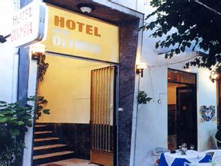 New Olympia Hotel