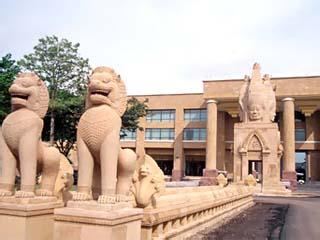 Iyara Park Hotel & Resort