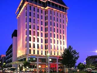 Centra Hotel Christchurch