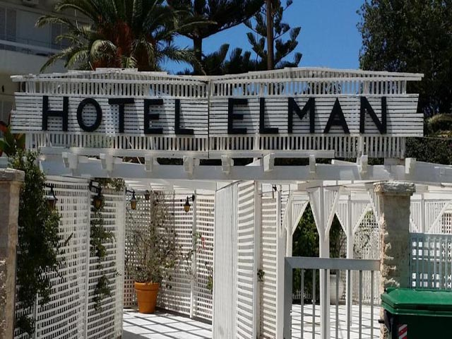 Elman Hotel - Suites
