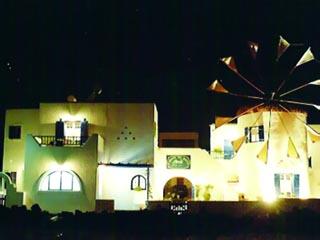 Epistudios Naousa Windmill