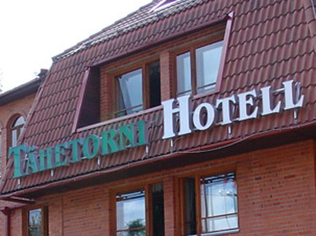 Tahetorni Hotell