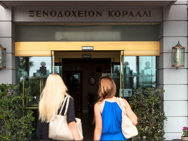 Book Now: Coral Hotel Athens